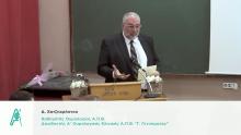Η Α' Ουρολογική Κλινική σήμερα – Δ. Χατζηχρήστου