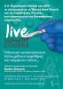 "Live Surgey Course: ""Πλαστική αποκατάσταση στενωμάτων ουρήθρας και κάμψεων πέους"""